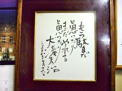 大滝秀治の画像 p1_9