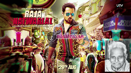 film Raja Natwarlal dan Natwarlal (inset)