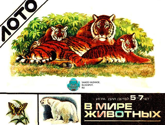 Советские игры для детей. Советские игры для детей СССР старые из детства