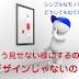東京五輪2020 基本が欠落したデザイン「おもてなし服」と「エンブレム」