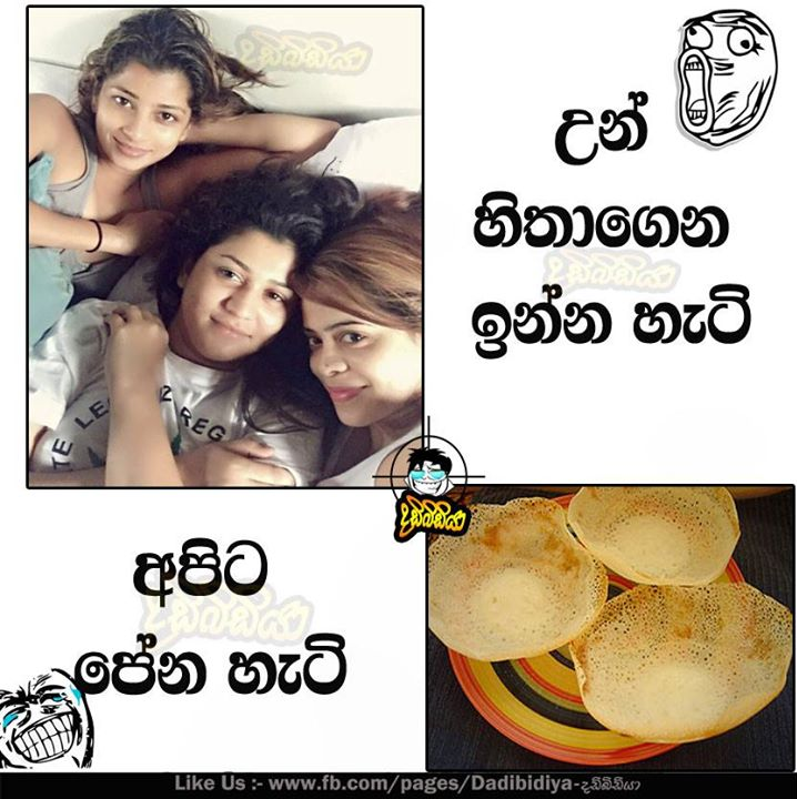 sri lankan lesbians and sri lankan gay nadeesha hemamali hot