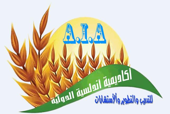 اكاديمية اندلسية الدولية I.A.A