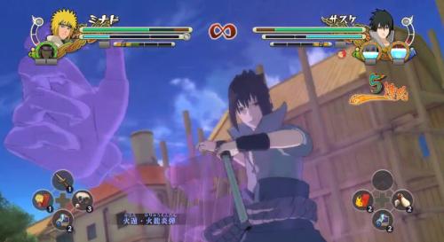 Naruto ultimate ninja storm 3 rip