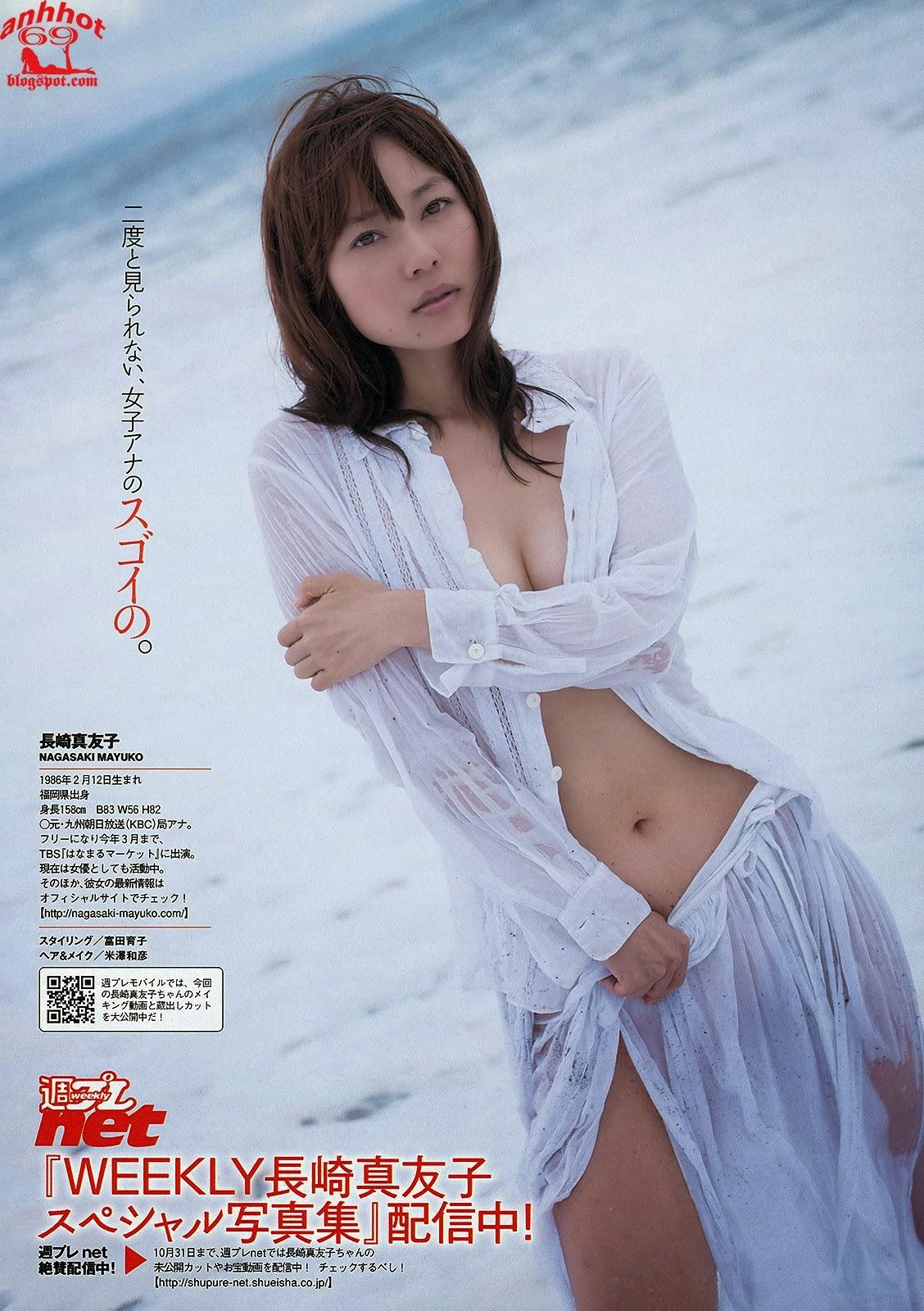 mayuko-nagasaki-02395850