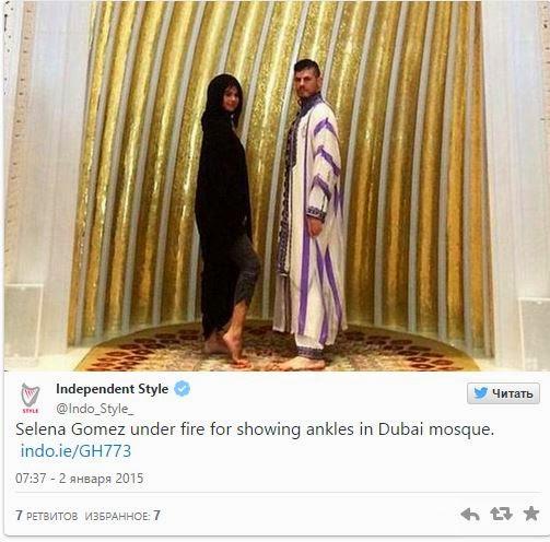 Selena Gómez en mezquita de Dubái
