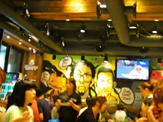 Inside Haha's Paljamakchang Hongdae Seoul