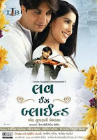 love is blind buy vcd gujarati film