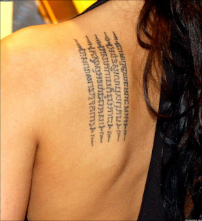 Angelina Jolie Buddhist Pali tattoo