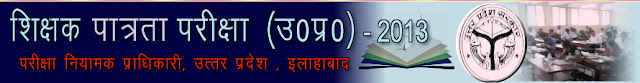 UP-TET 2013 Online Application