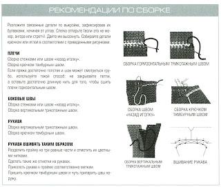 http://www.vyazemsami.ru// Рекомендации по сборке
