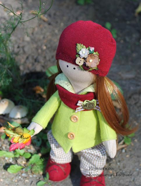 кукла, кукла ручной работы, купить куклу, авторская кукла, текстильная кукла, заказать игрушку, игрушка, игрушки