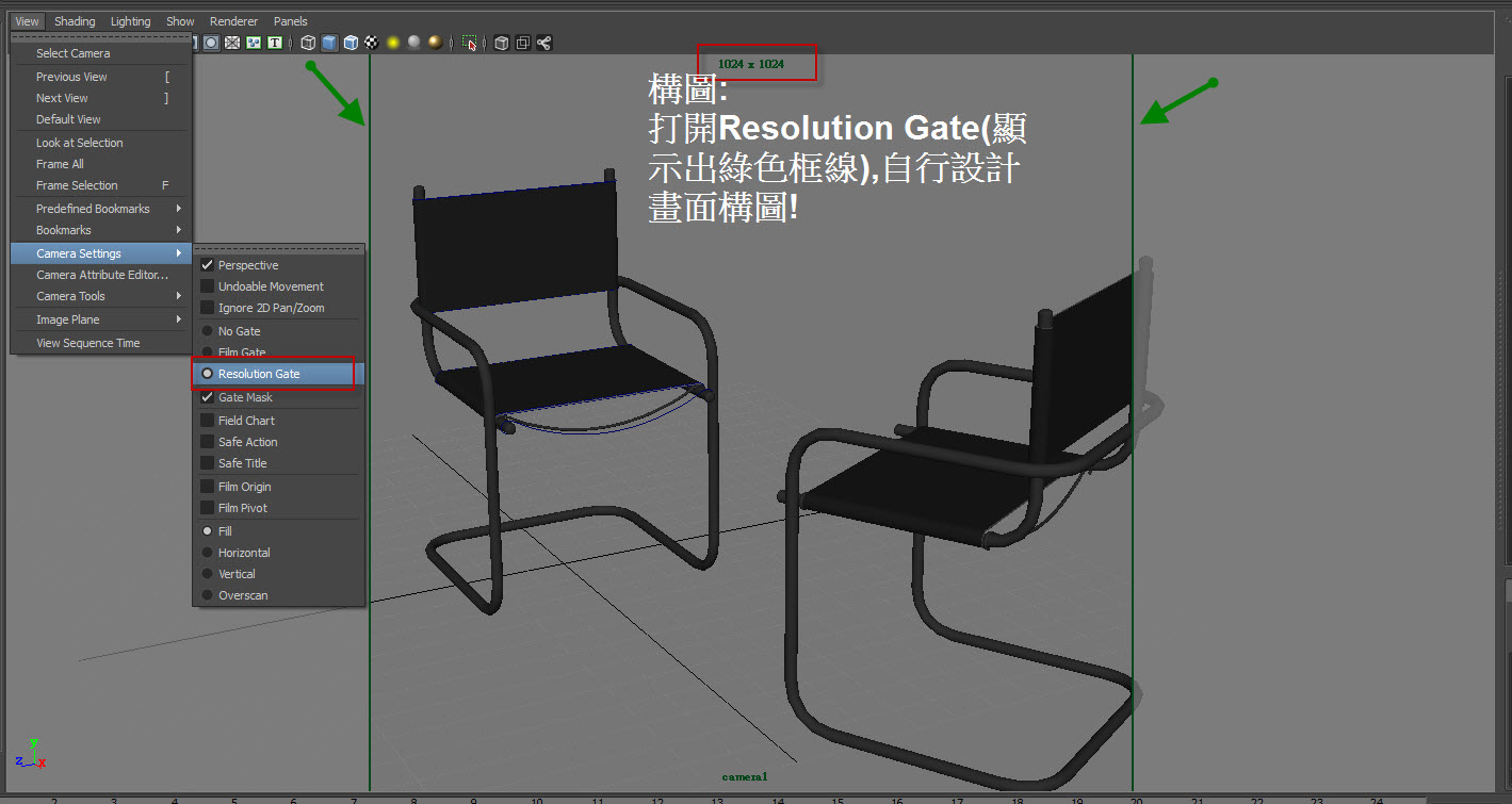 Chair MR Render 05