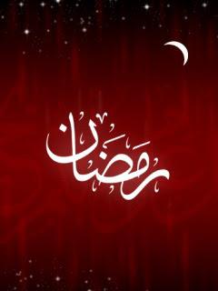هل تعلم لماذا سمي شهر رمضان بهذا الاسم؟