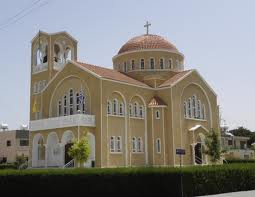 Ιερός Ναός Αγίων Πάντων Μακεδονίτισσας