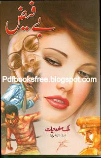 Urdu Novel Be Faiz Pdf