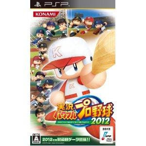 [PSP] Jikkyou Powerful Pro Yakyuu 2012 [実況パワフルプロ野球2012] ISO (JPN) Download