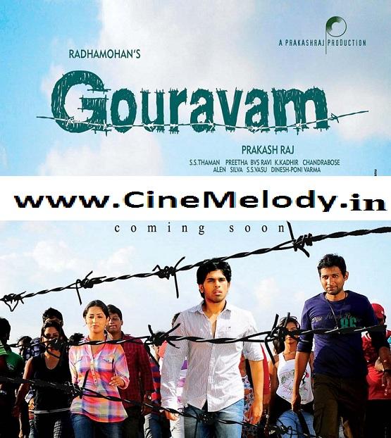 Gouravam Telugu Mp3 Songs Free  Download -2013