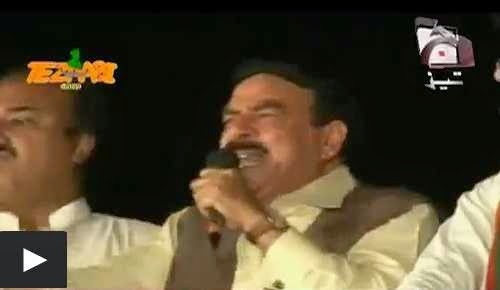 Tezabi Totay Funny Sheikh Rasheed Speech in PTI Nankana Sahib Rally