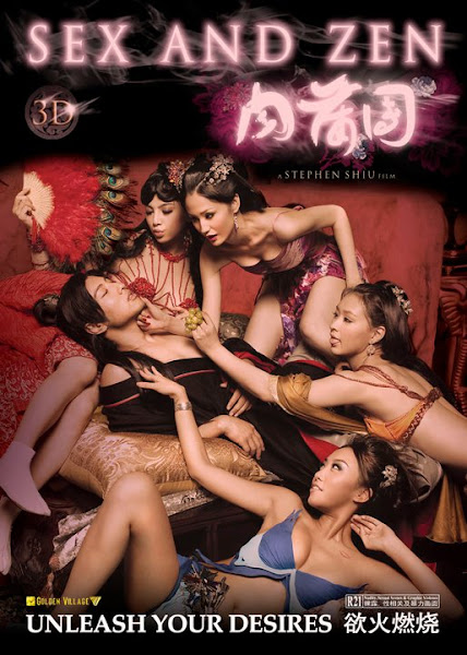 Watch 3-D Sex and Zen: Extreme Ecstasy (2011) Hollywood Movie Online | 3-D Sex and Zen: Extreme Ecstasy (2011) Hollywood Movie Poster