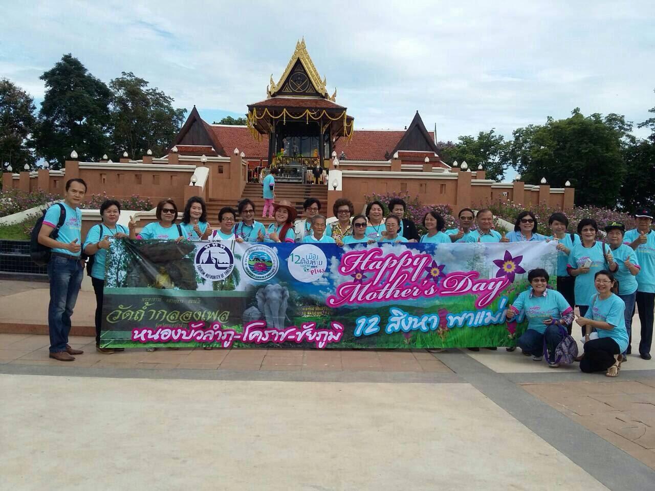 His majesty King Naresuan the Great Shrine