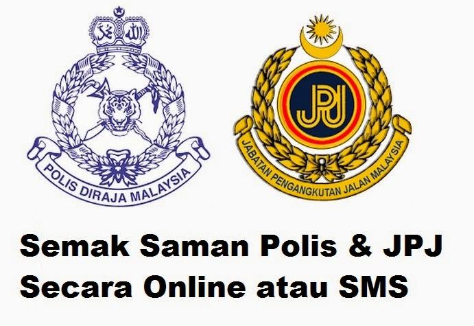 Balai Polis 1 Malaysia Semak Saman Online