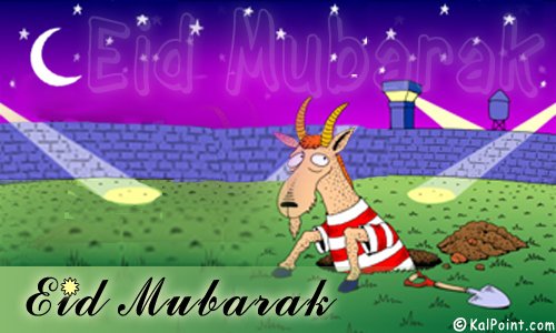 http://4.bp.blogspot.com/-k_Xo7fvsRlA/Tm8siGrGd7I/AAAAAAAADAg/68BDrL02mQc/s1600/Happy-Eid-al-Adha-Mubarak-eCards-Blessed-Eid-ul-Azha-Mubarik-Wishes-003.jpg