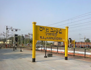 Rajahmundry Railway Station