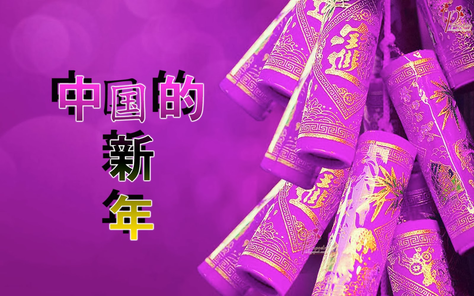 Happy-Chinese-New-Year-Wishes-Wallpaper-HD