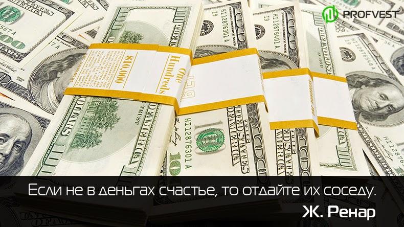 Отчет за 29.09.14 - 05.10.14 Зеркальная торговля Votfx
