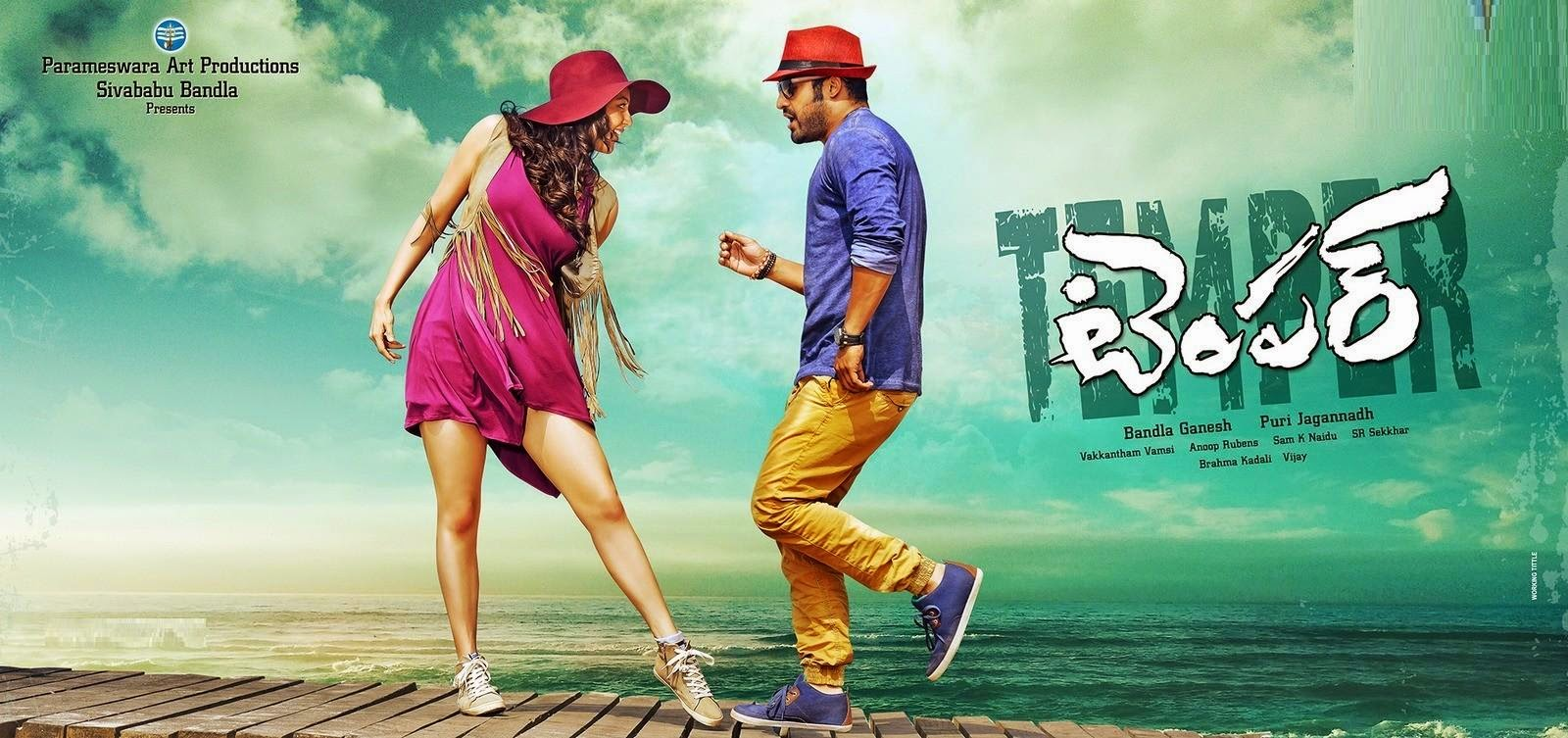 TEMPER Telugu Movie Songs Free Download
