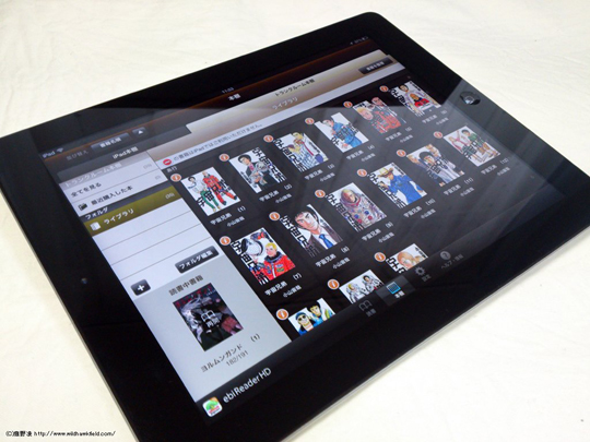 iPad の eBookJapan
