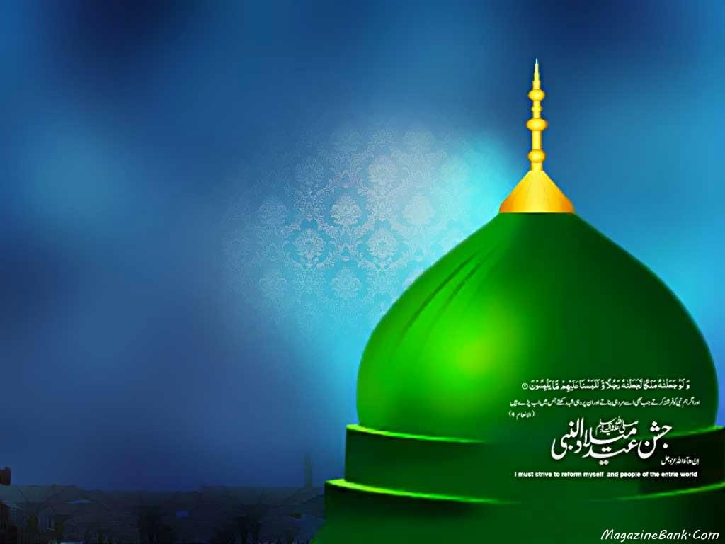 Eid Milad Un Nabi 2014 Pictures-And-Photos