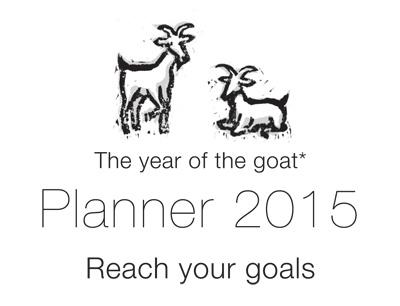 Planner 2015 by Yukié Matsushita