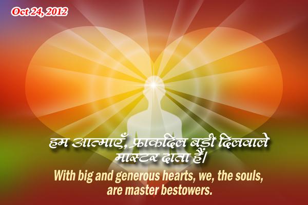 brahma kumaris murli download in hindi pdf