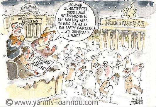 Οι Έλληνες αιμορραγούν στο προτεκτοράτο των Γερμανών
