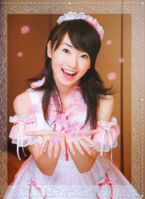 Penyanyi Japang Nana Mizuki