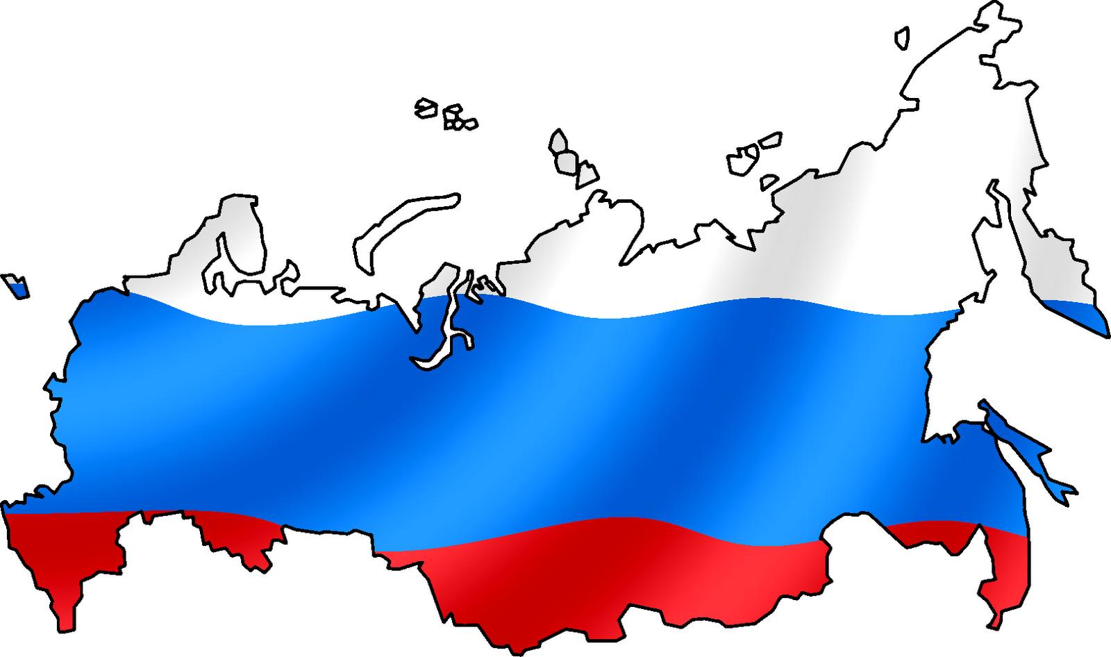 http://4.bp.blogspot.com/-kaoCE2nIlD0/TcWhWgU12II/AAAAAAAAAmY/K9bQR7TKC74/s1600/Flag+Wallpaper+of+Russia+%25282%2529.png