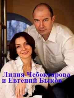 Лидия Чебоксарова и Евгений Быков. Песня под гитару «Александра»