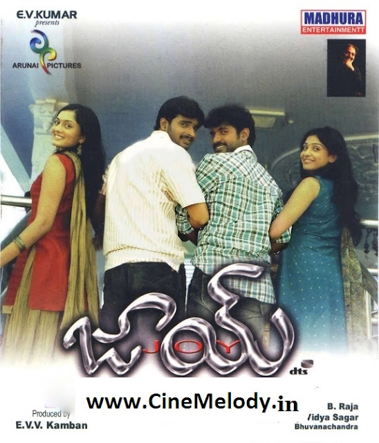 Joy Telugu Mp3 Songs Free  Download  2009