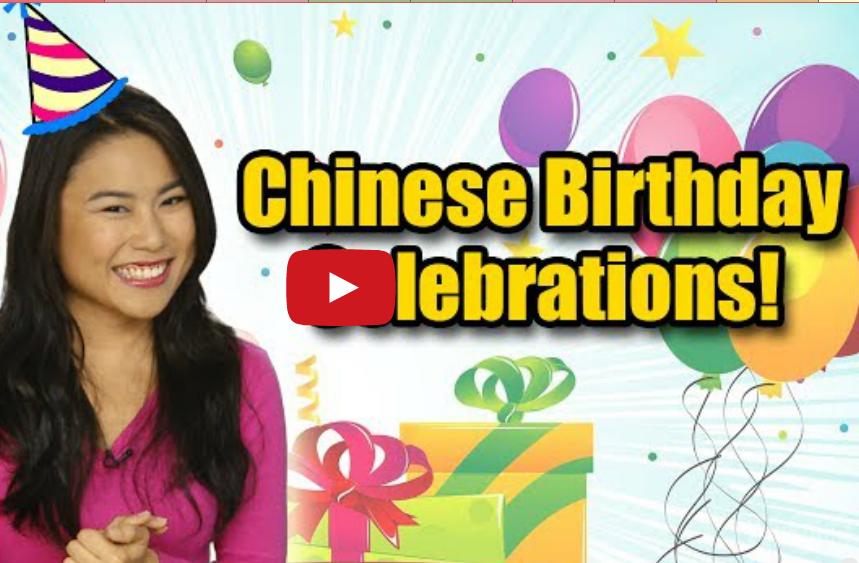 TheBeezyTeacher Happy Birthday Traditions