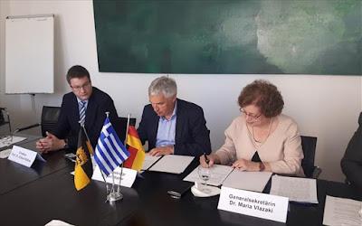 Πολιτιστική συνεργασία μεταξύ Ελλάδας και του κρατιδίου της Βάδης - Βυρτεμβέργης