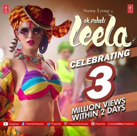 Indian Movie Ek Paheli Leela Full Movie
