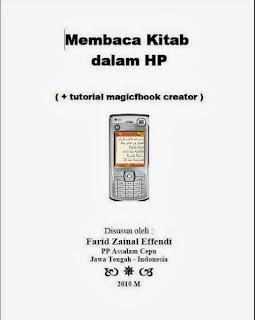 cara membaca kitab, alquran digital