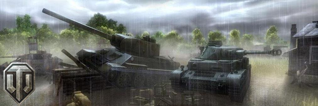 world of tanks mods skin weakspots tactics