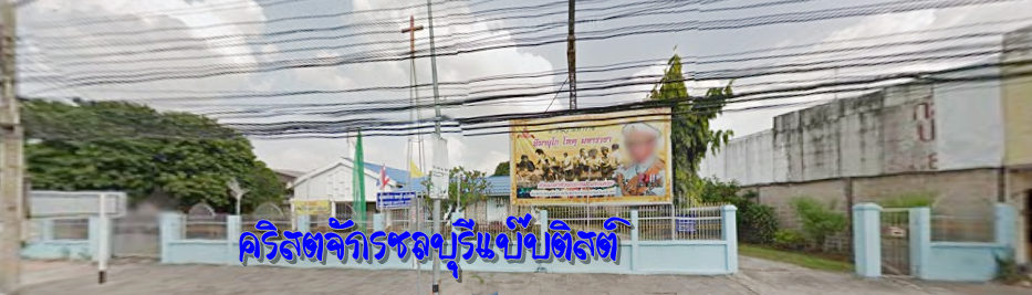Chonburi Baptist Church