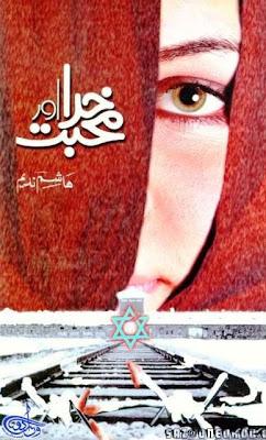 Khuda aur Mohabbat by Hashim Nadeem Novel
