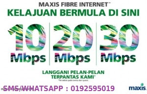 Borang Pendaftaran Pakej Maxis Fibre