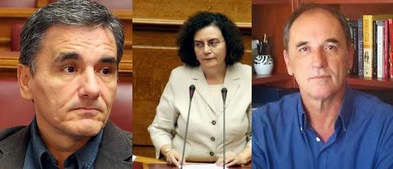 Τσακαλώτος-Σταθάκης-Βαλαβάνη: Η επίδειξη πλούτου είναι η σημαία της υποκρισίας των βουλευτών του ΣΥΡΙΖΑ