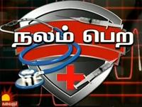 Nalam Pera 17-03-2015 Poovayar Poonga – Kalaignar tv Show
