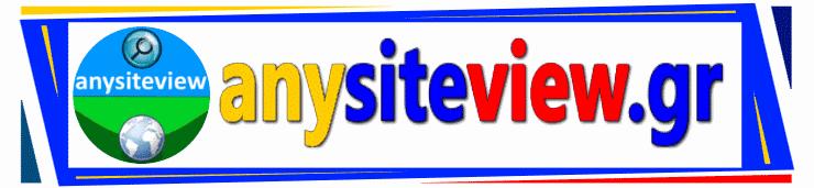AnySiteView.Gr - Διασύνδεση Sites